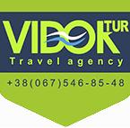 "Туристическое агентство ""Видок Тур"""